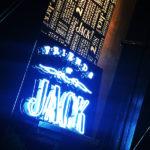 jack daniel's 150, lyxlagat